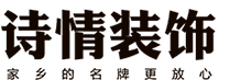 重庆装修公司 - 重庆家装别墅装修好口碑品牌-重庆伟德国际bv1946伟德苹果手机客户端官网